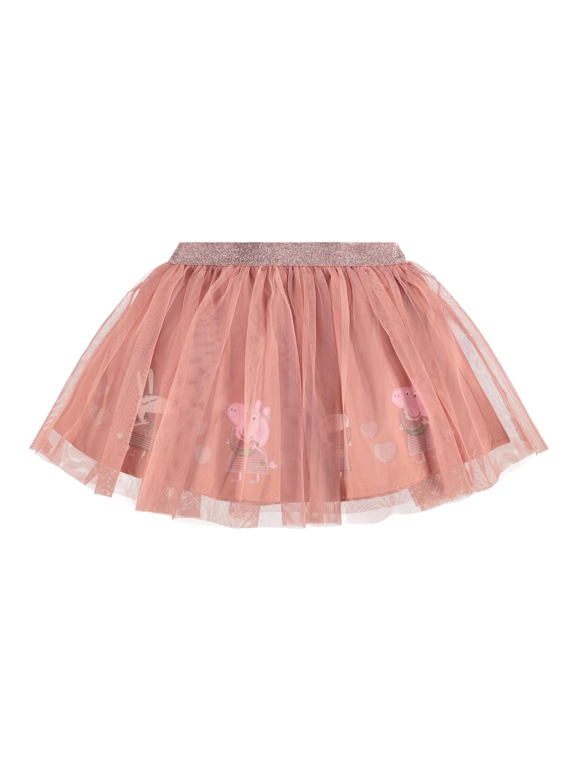 Name It Gurli Gris nederdel