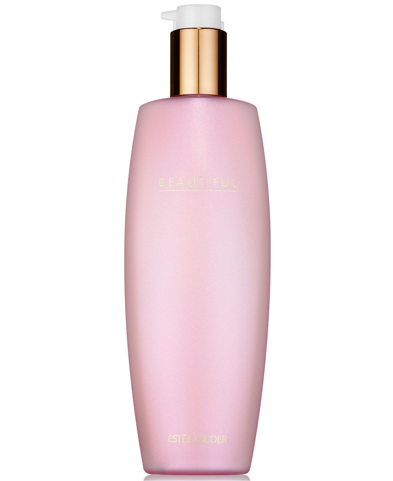Estée Lauder Beautiful Bodylotion, 250 ml