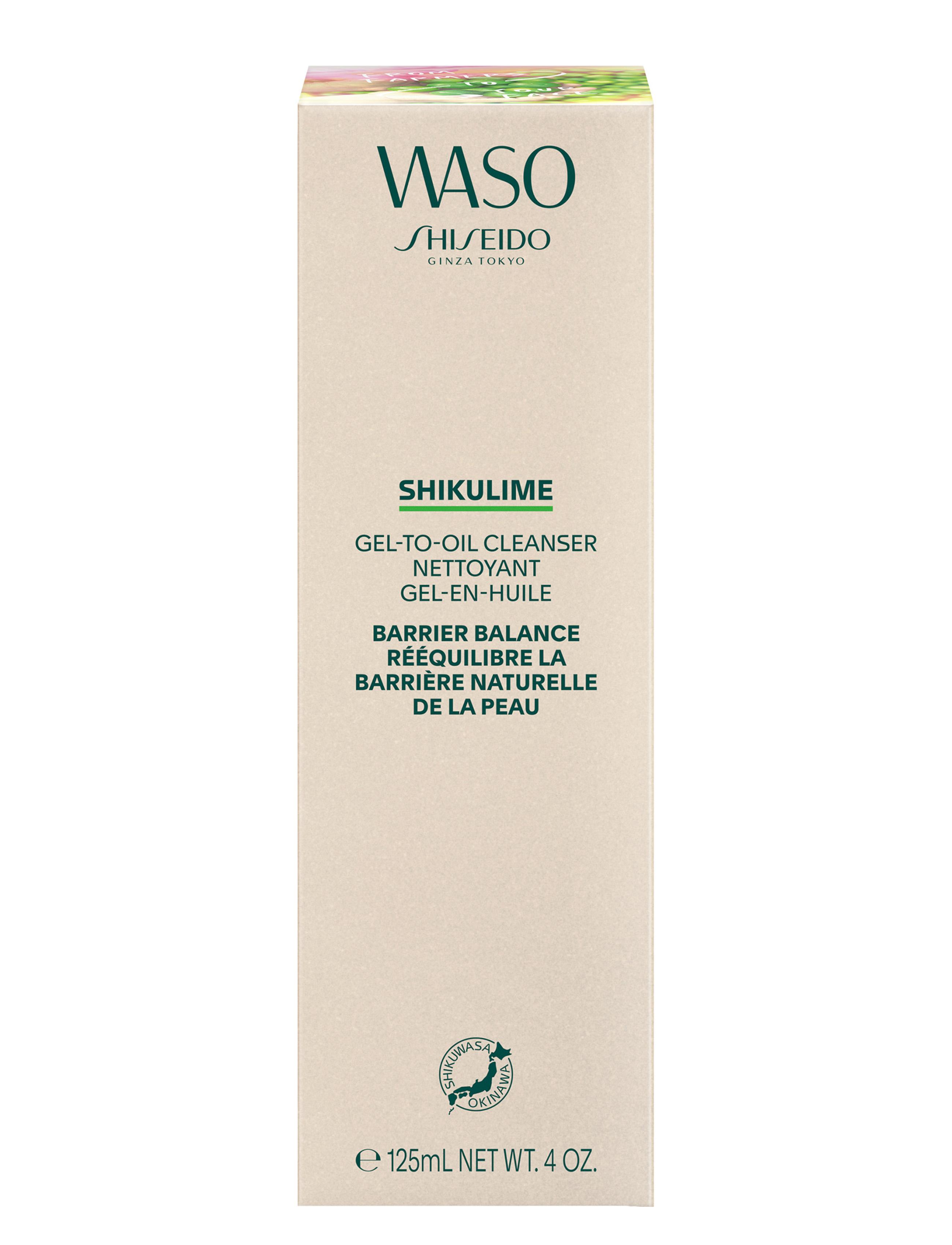 Shiseido Waso Gel-To-Oil Clean, 125 ml