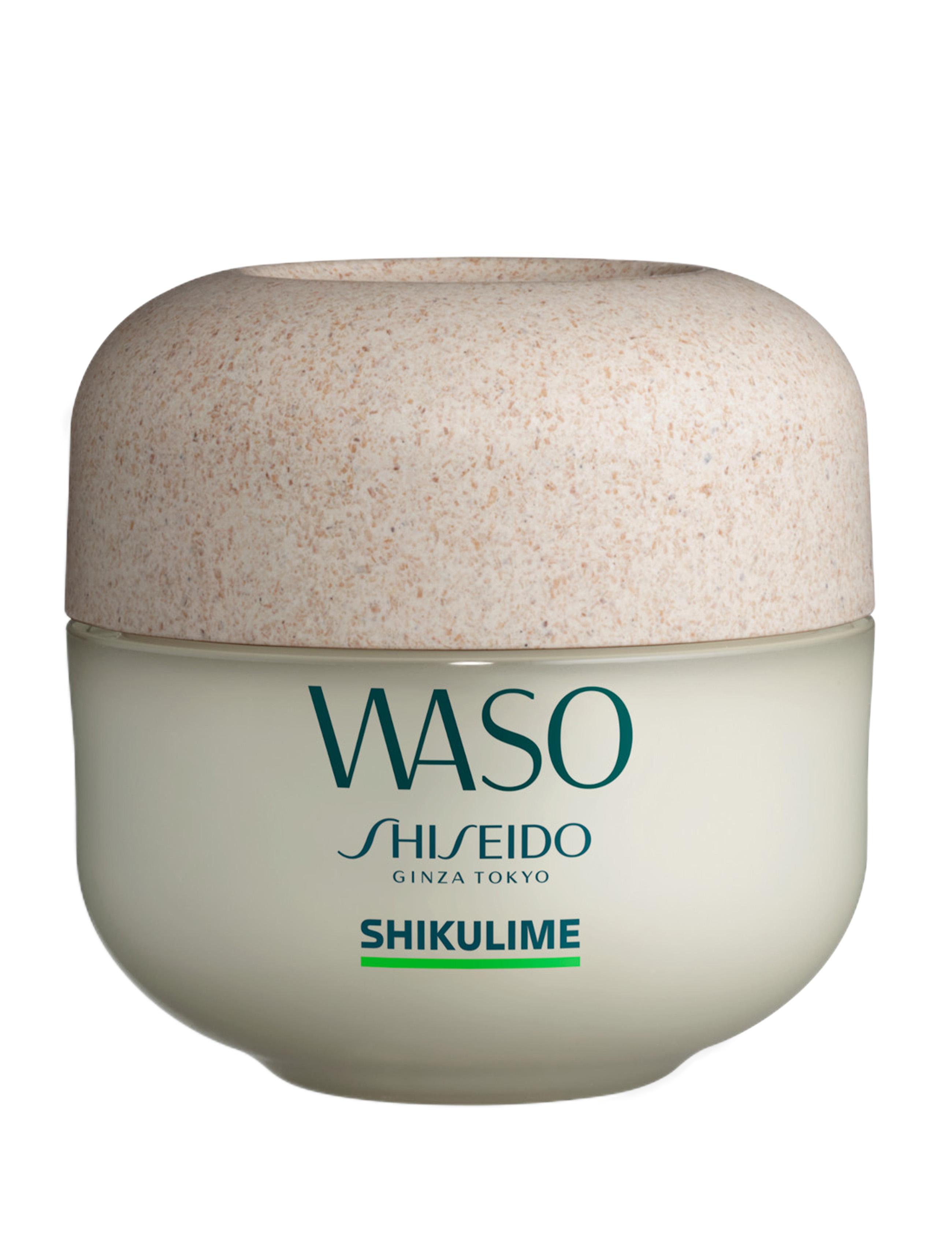 Shiseido Waso Hydrating Moisturizer, 50 ml
