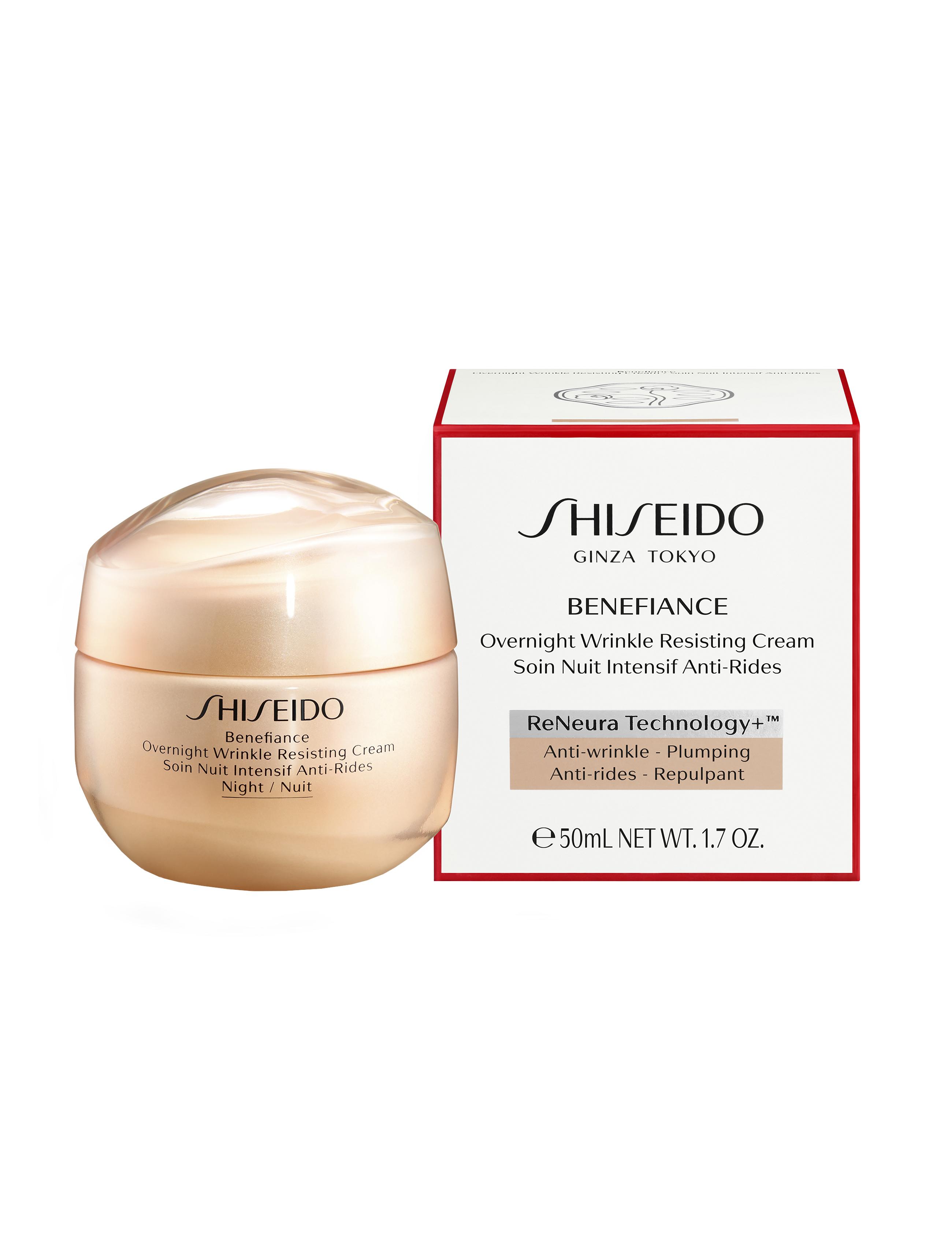 Shiseido Benefiance Wrinkle Cream, 50 ml