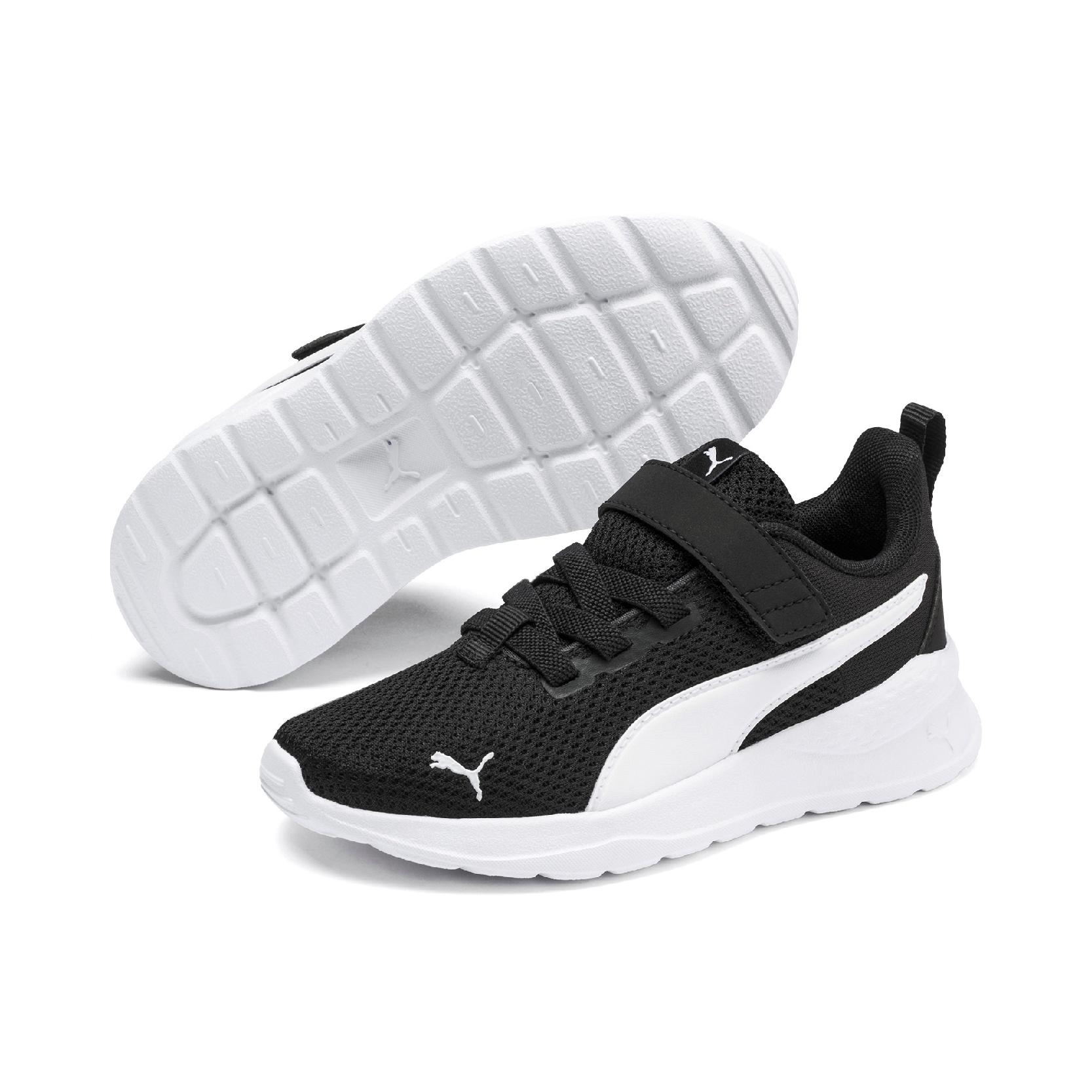 Puma Anzarun Lite kids sneakers