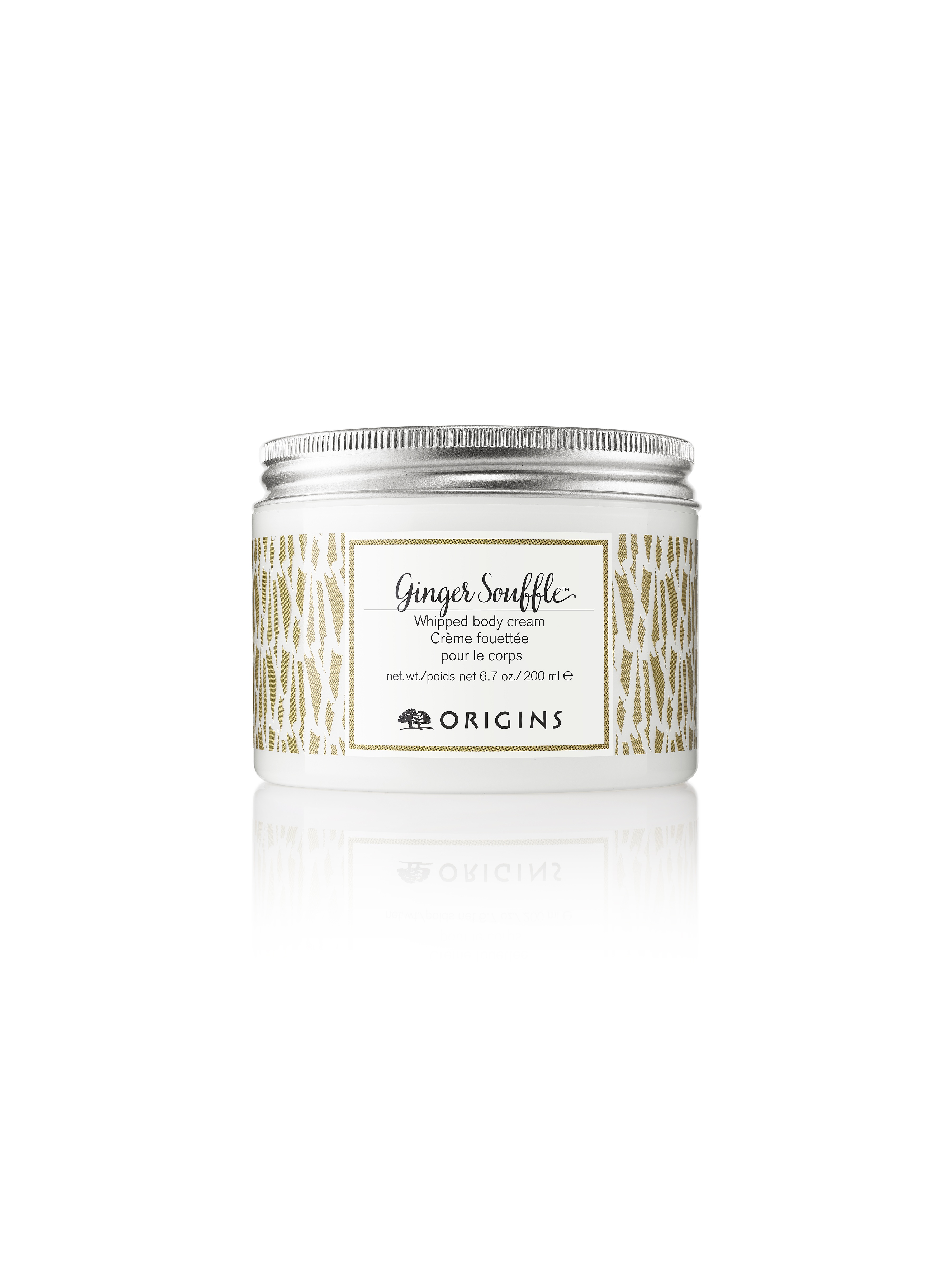 Origins Ginger Souffle Whipped Body Cream, 200 ml