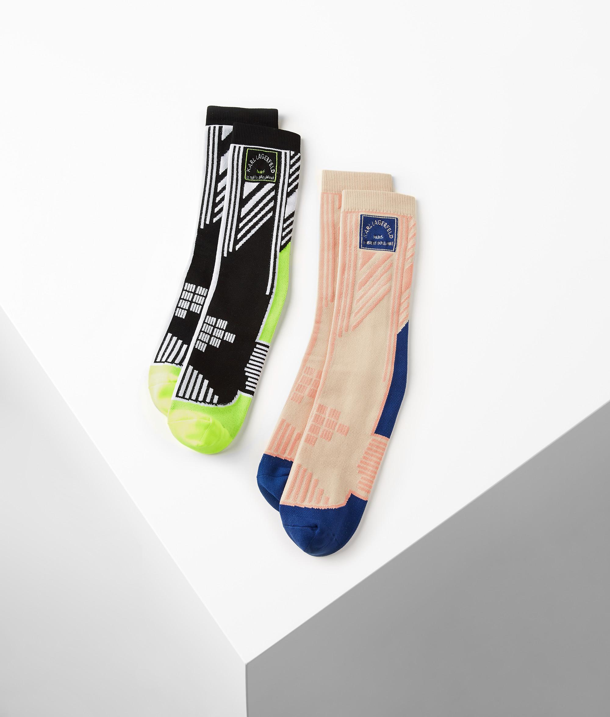 Karl Lagerfeld 2-pak sokker