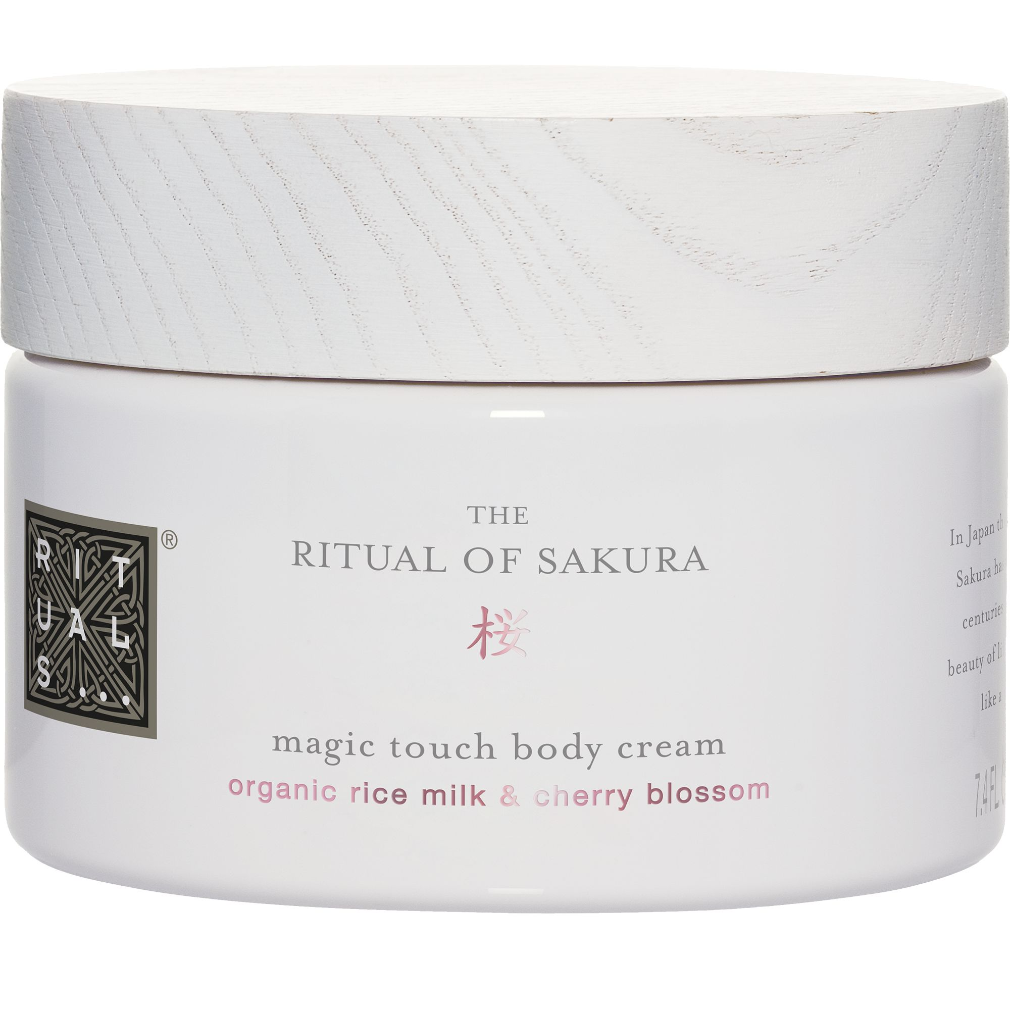Rituals The Ritual of Sakura Body Cream, 220 ml